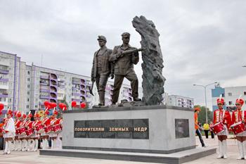 Профессиональный праздник День шахтера в Кузбассе открытки фото рисунки картинки поздравления