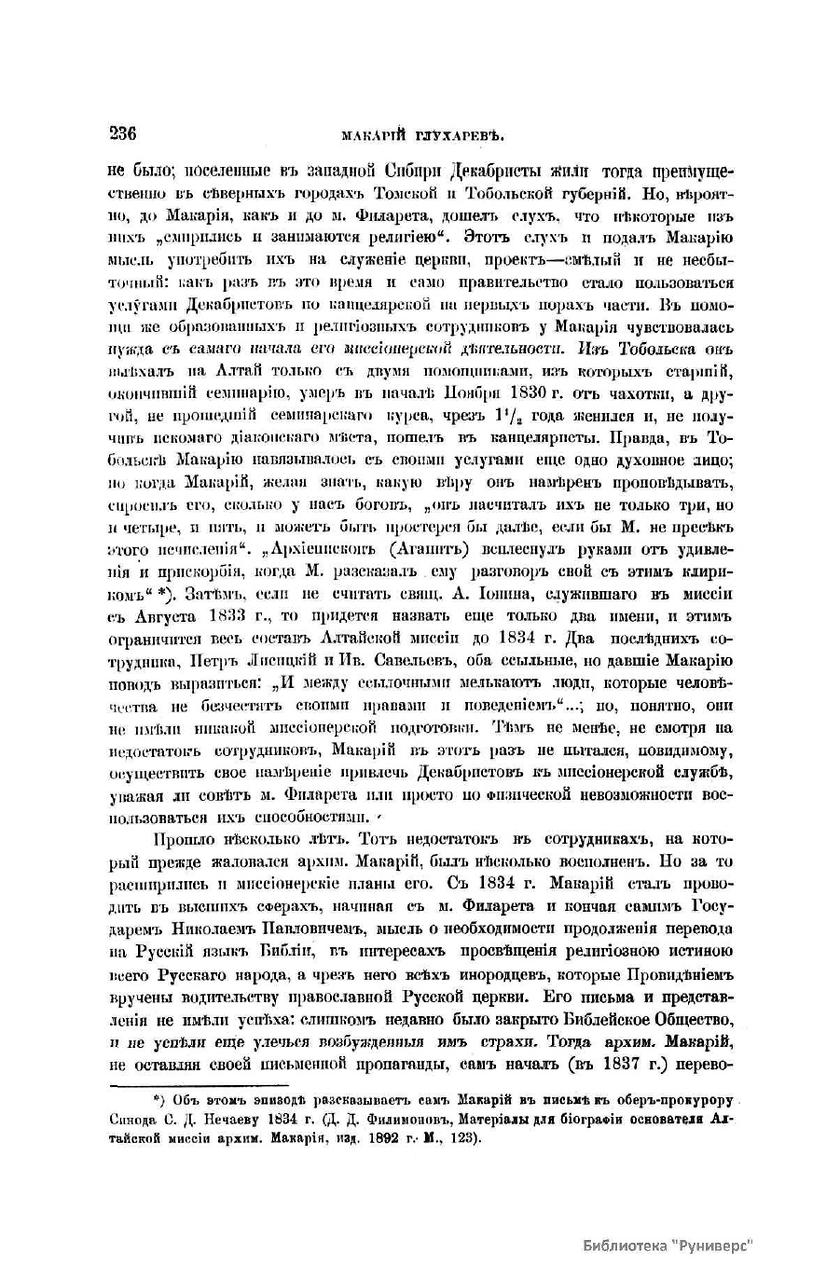 https://img-fotki.yandex.ru/get/228174/199368979.45/0_1f454d_2fcd6739_XXXL.png
