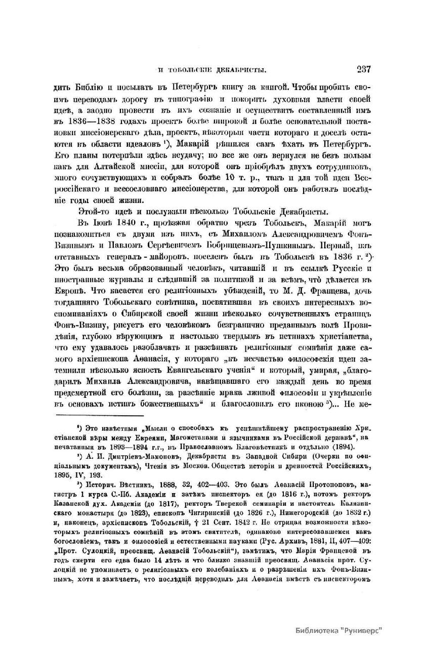 https://img-fotki.yandex.ru/get/228174/199368979.45/0_1f454e_43e4481d_XXXL.png