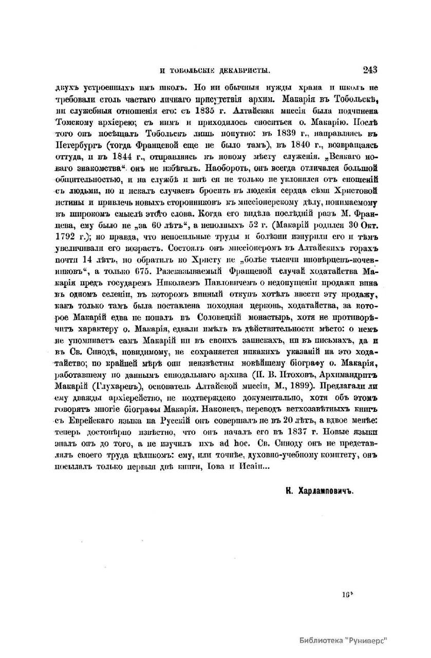 https://img-fotki.yandex.ru/get/228174/199368979.45/0_1f4554_ec6620d0_XXXL.png