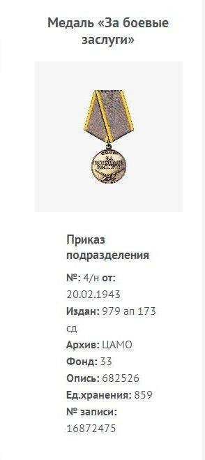 https://img-fotki.yandex.ru/get/228174/199368979.47/0_1f5e98_b6ff4c87_XL.jpg