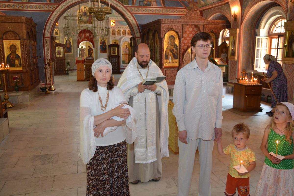 Крещение Тихона