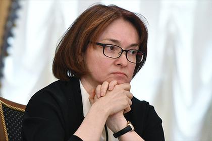 Набиуллина оценила инфляцию в России в4,1%