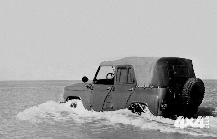 Амфибия поневоле. Фотография от 1959 года, сделанная на полигоне под Астраханью. Тогда управляя испы