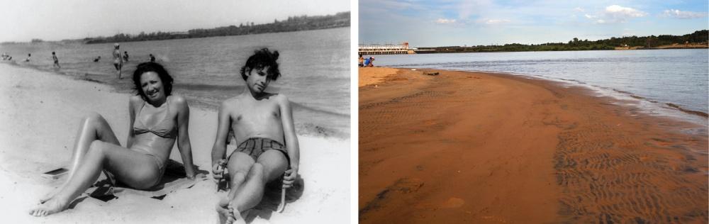 1975 и 2006.