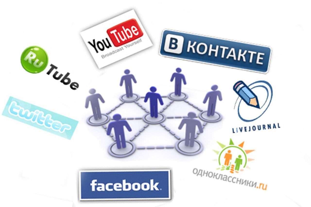 Математики научились вычислять семейное положение пользователей в социальных сетях