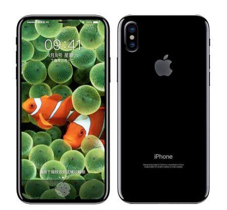 Аналитик KGI считает, что производство iPhone 8 будет отложено дооктября-ноября