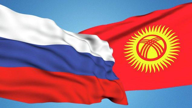 РФпланирует списать сКиргизии долг в240 млн долларов