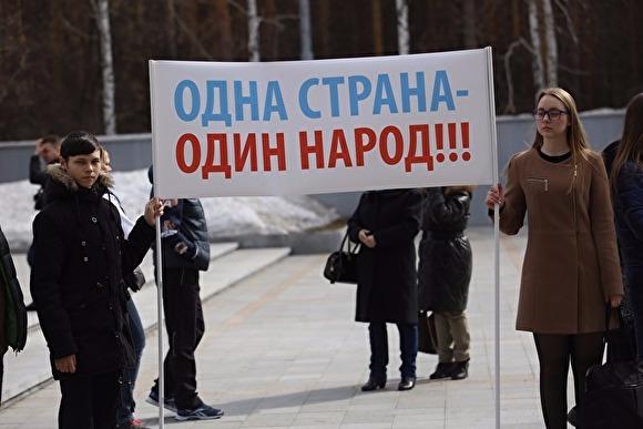 Минюст пояснил проведение государственных митингов без согласования