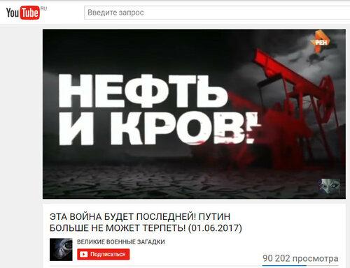 https://img-fotki.yandex.ru/get/228174/337362810.26/0_215bdf_156ea2c8_L.jpg