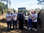 29 апреля в Чеховском районе уже в пятый раз прошла масштабная традиционная акция Лес Победы. В ней приняли участие многие неравнодушные люди, в том числе духовенство и прихожане благочиния