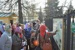 Учащиеся воскресной школы «Преображение»  и Покровского епархиального образовательного центра совершили паломническую поездку в  Свято-Троицкий Серафимо-Дивеевский монастырь