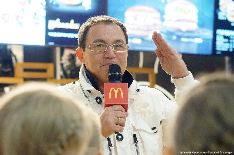 Макдональдс. Дибров. 21.06.17.02..jpg