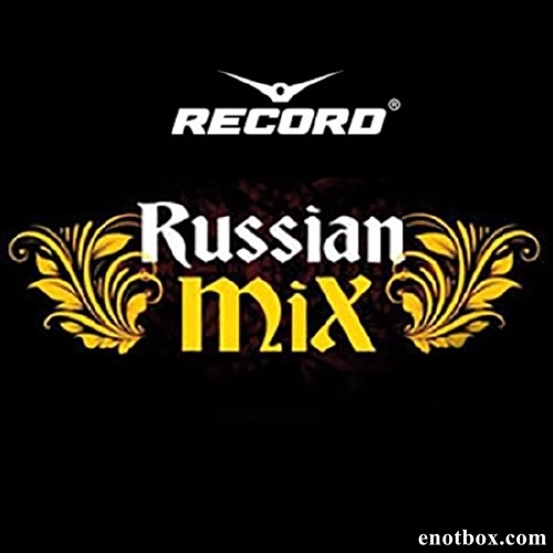 Сборник - Record Russian Mix Top 100 April (2017) MP3