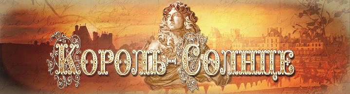 Утро 4-го апреля 1661-го года