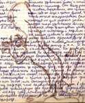 Рисунок. Книги №1 022 - 01.jpg