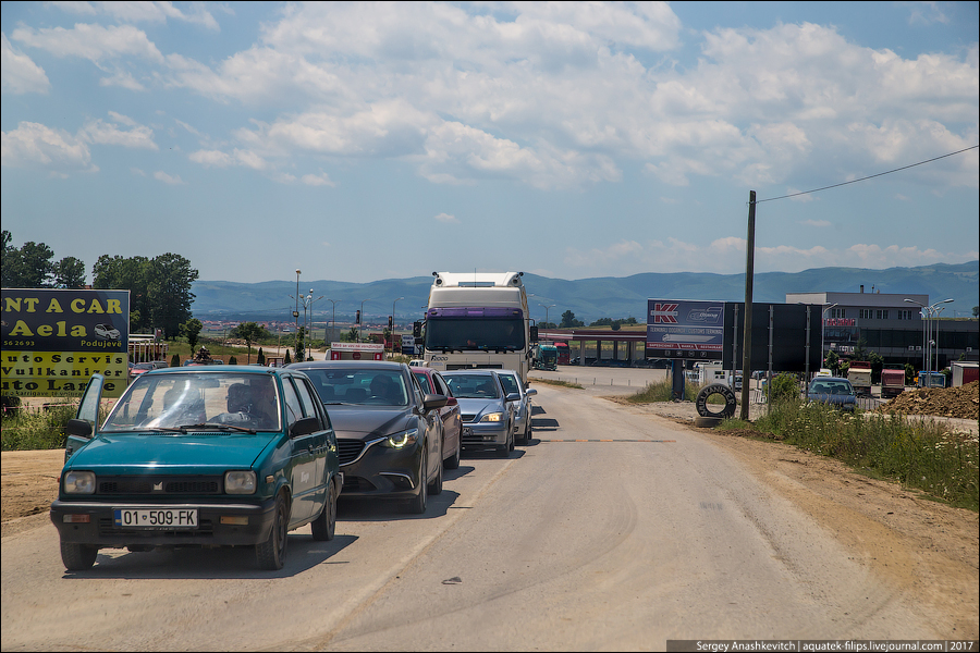 Непризнанная республика Косово