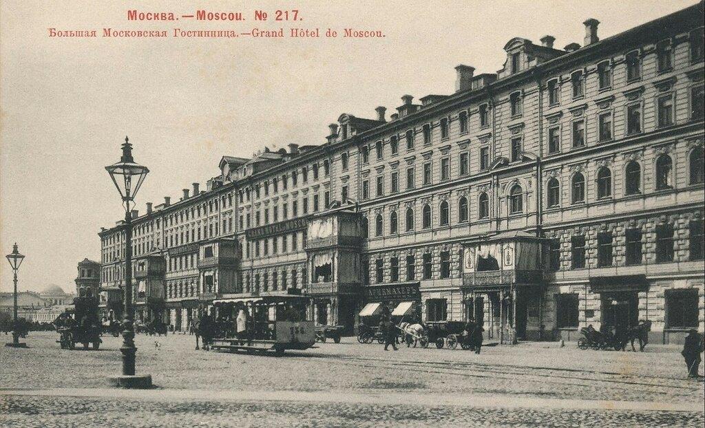 217 524470 Большая Московская гостиница.jpg