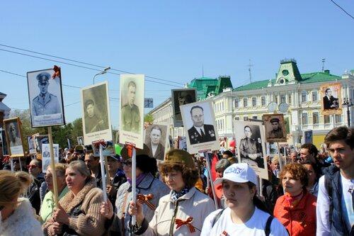 Бессмертный полк в Омске.