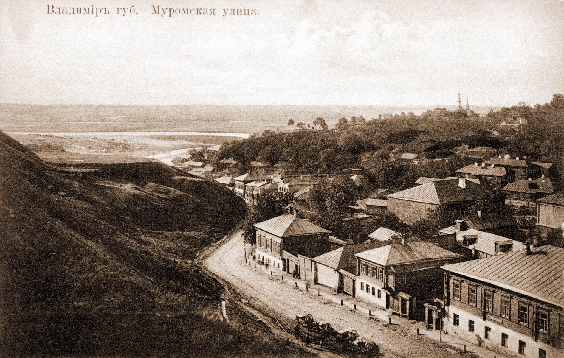 Муромская улица