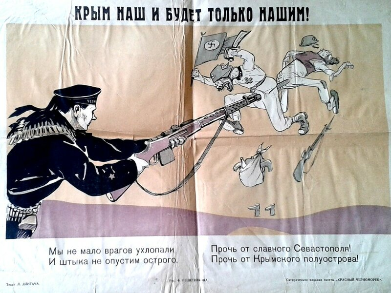 «Правда», 31 декабря 1941 года, освобождение Крыма