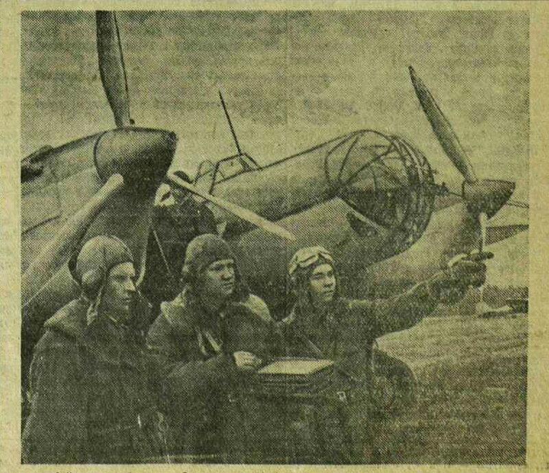 Красная звезда, 3 июля 1941 года