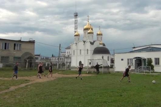 День физкультурника отметили в исправительных учреждениях Калужской области