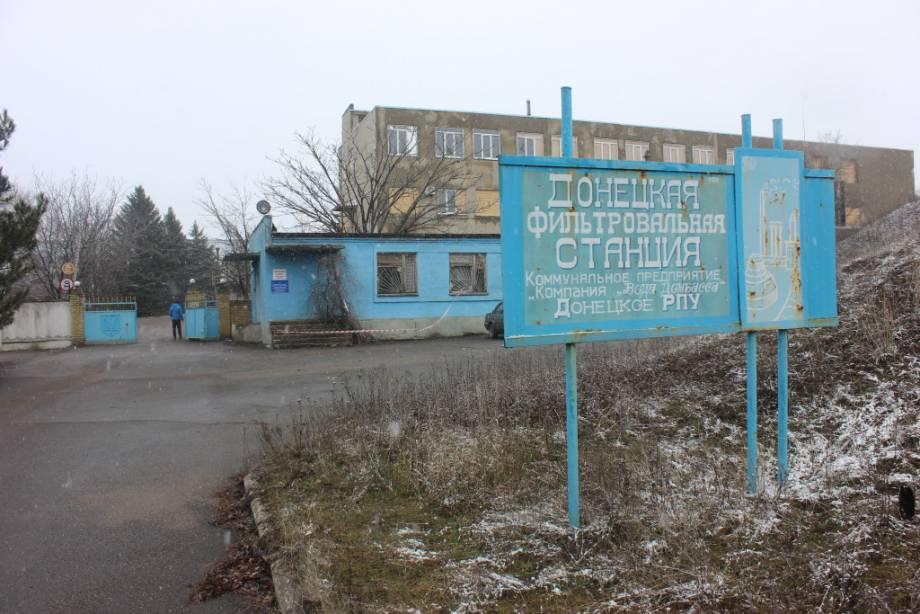 Донецкая фильтровальная станция до сих пор обесточена. Для жителей Авдеевки создан запас воды в городском резервуаре, - ГСЧС