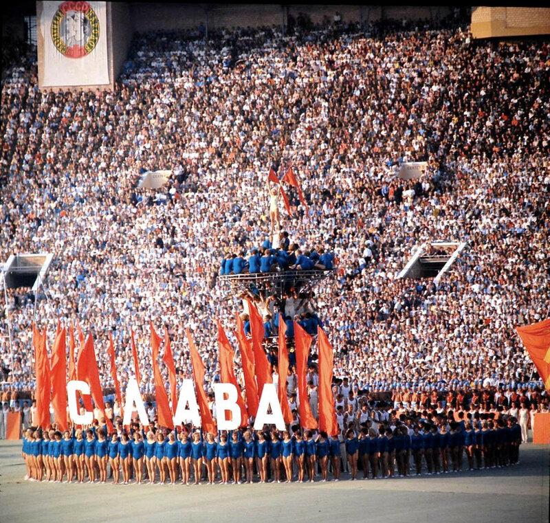 Финал III Спартакиады народов СССР. Москва, 1963 год