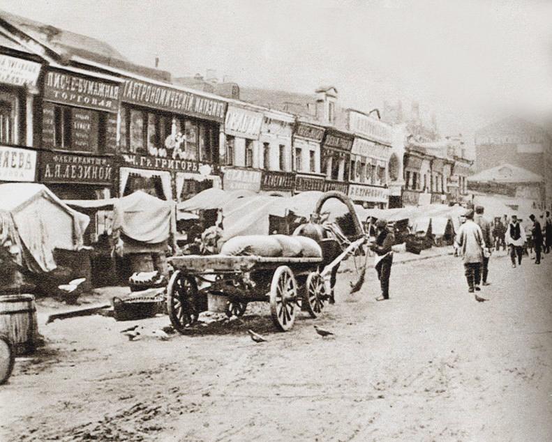 Охотный ряд, 1900-1910 годы