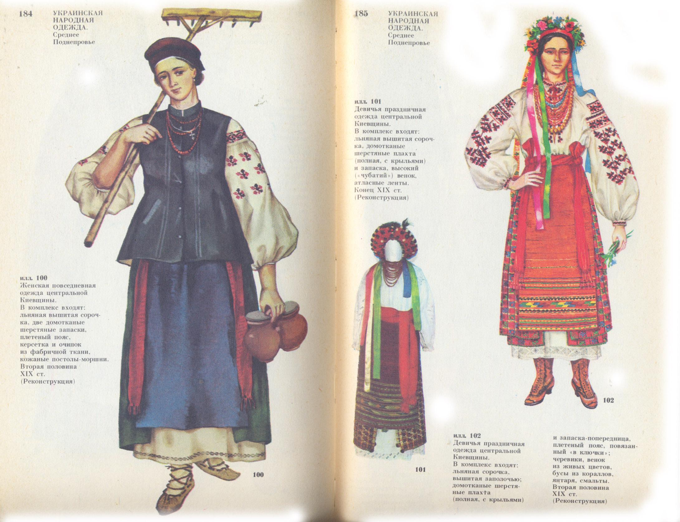 украина 184-185.jpg