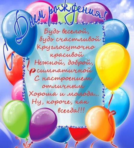 Светочка-Украиночка))) С днем рождения)))!!!!! - Страница 2 0_1ec947_e5b82b94_L