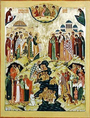 Крещение Руси. Современное иконописное изображение