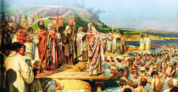 С Днем Крещения Руси, дорогие братья и сестры! открытки фото рисунки картинки поздравления
