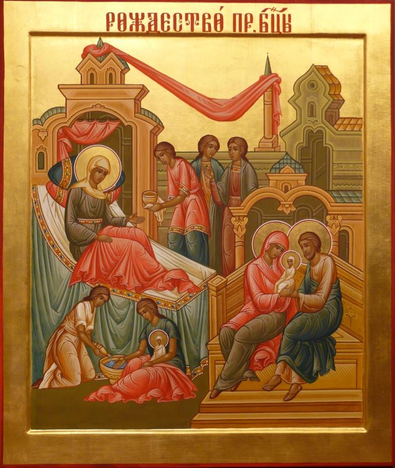 21 сентября Рождество Пресвятой Богородицы. Поздравляю