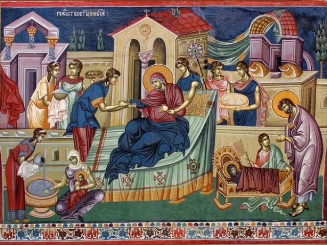 С праздником Рождество Пресвятой Богородицы. Мира и света вам! открытки фото рисунки картинки поздравления