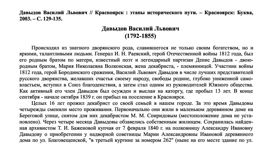 https://img-fotki.yandex.ru/get/229553/199368979.5b/0_200aaf_5bc92371_XXXL.png