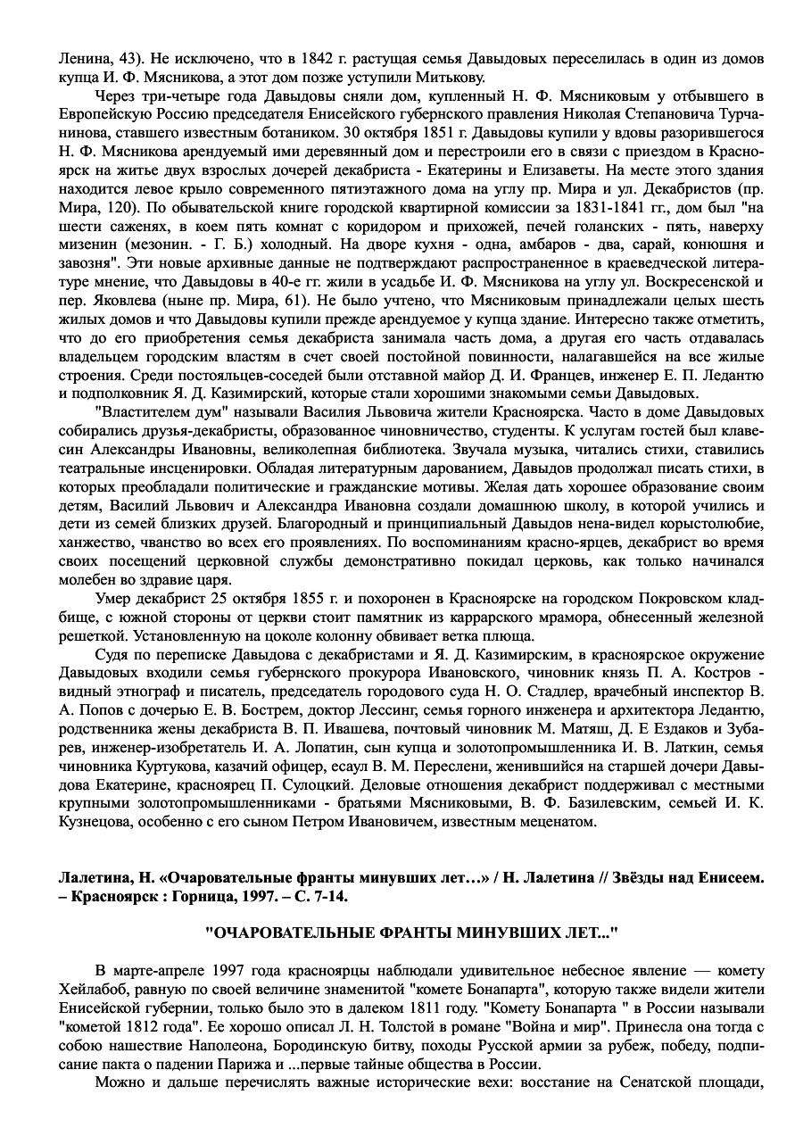 https://img-fotki.yandex.ru/get/229553/199368979.5b/0_200ab1_9513056b_XXXL.png
