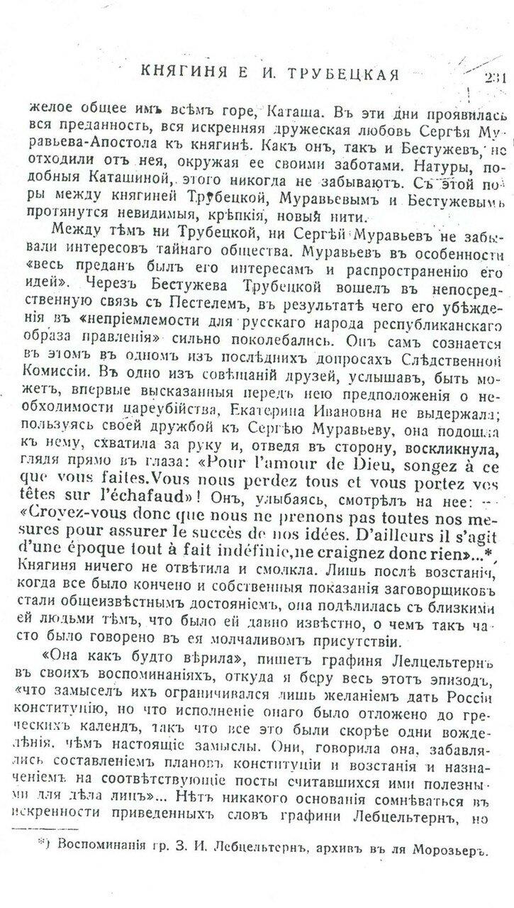 https://img-fotki.yandex.ru/get/229553/199368979.60/0_201cd0_24b9ea2b_XXXL.jpg