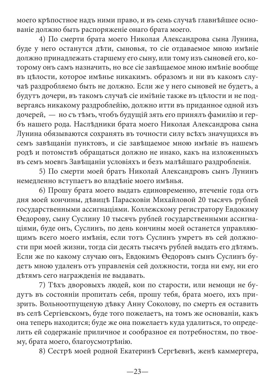 https://img-fotki.yandex.ru/get/229553/199368979.64/0_20272b_92e22707_XXXL.png