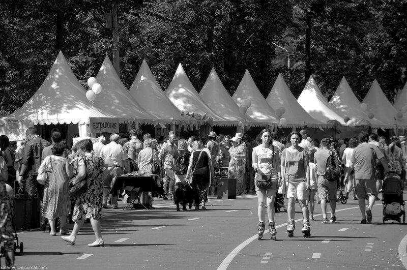 День Индии в парке Сокольники, 13 августа 2017 года