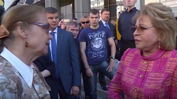 Главу московского «Яблока» Сергея Митрохина задержали напикете против реновации