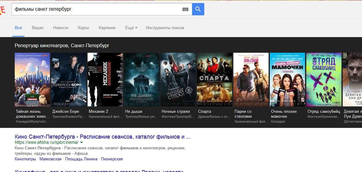 11. Гугл даст информацию о том, кто основал ту или иную компанию.