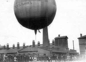 Подготовка воздушного шара, изготовленного товариществом российско-американской мануфактуры Треугольник, к подъему на территории Газового завода.