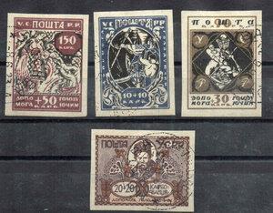 1923 г. Почтово -благотворительный выпуск. Украинская ССР