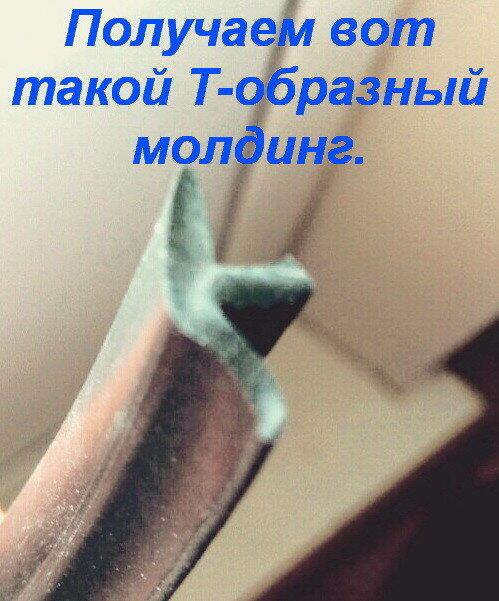 https://img-fotki.yandex.ru/get/229553/321561540.f/0_1fae79_1063a46c_XL.jpg