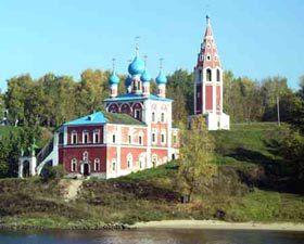 20170904-Тутаевцы пока не поддержали переименование города в Романов-Борисоглебск