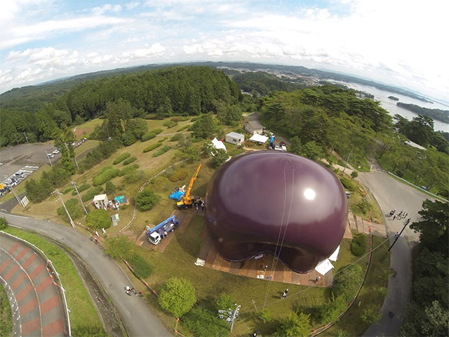 Ark Nova: World's First Inflatable Concert Hall Will Tour Recovering Areas in Japan