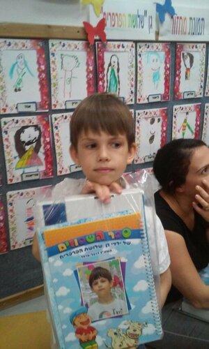 Подарок на выпускной в детском саду, 25.06.17