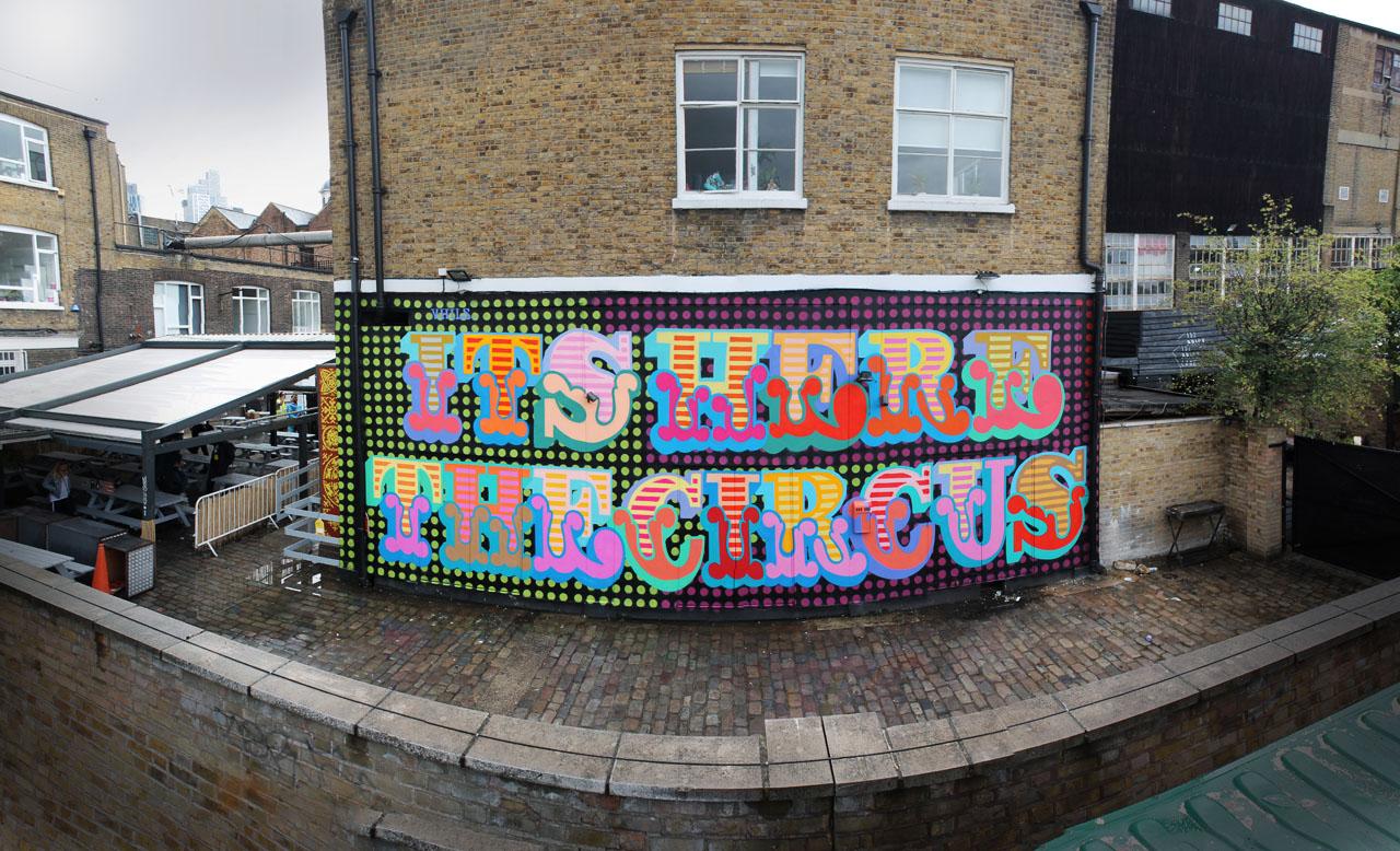 Openings: Festival Iminente (London)